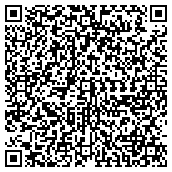 QR-код с контактной информацией организации МЕРСЕДЕС-ТАКСИ