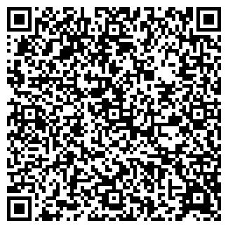 QR-код с контактной информацией организации БЕГОВАЯ