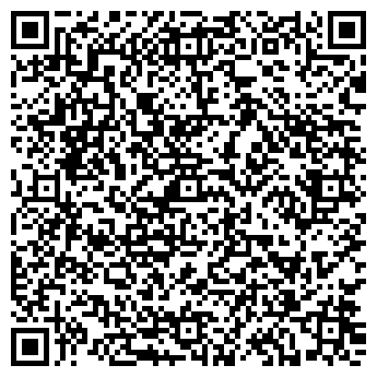 QR-код с контактной информацией организации ЯКУТИЯ