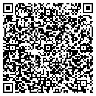 QR-код с контактной информацией организации ООО Строй ЮГ
