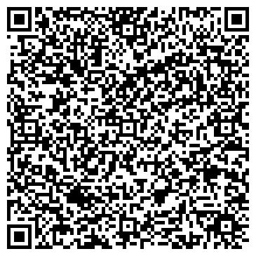 QR-код с контактной информацией организации ООО Бетонные заборы