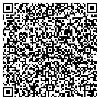 QR-код с контактной информацией организации СЛОВАВТОТРАНС