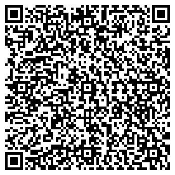 QR-код с контактной информацией организации РЕЙЛСТАР