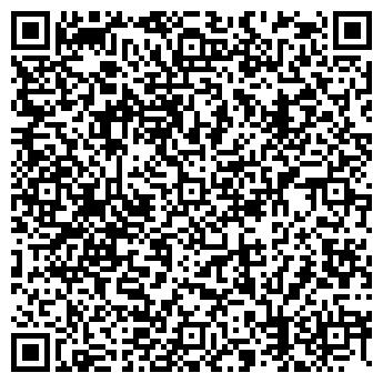 QR-код с контактной информацией организации «Дар»