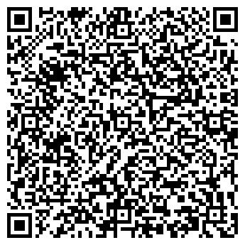 QR-код с контактной информацией организации Polo - man
