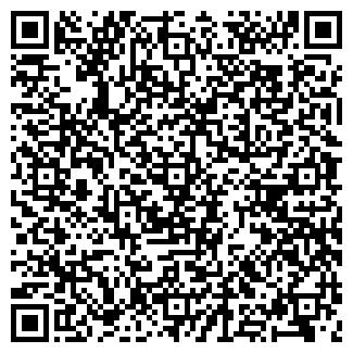 QR-код с контактной информацией организации СВ-СТРОЙ