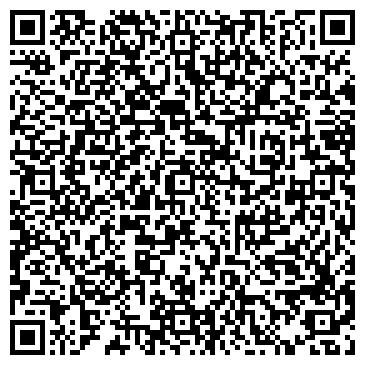 QR-код с контактной информацией организации ООО Камин Очаг