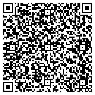 QR-код с контактной информацией организации ЭМС