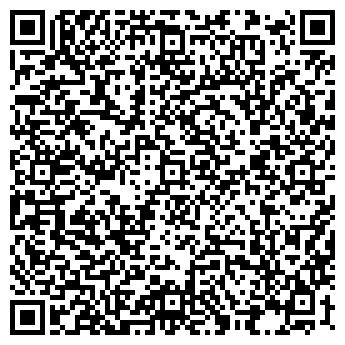 QR-код с контактной информацией организации ВЗЛЁТ МЕДИА