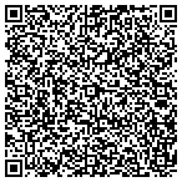 """QR-код с контактной информацией организации ООО Предприятие """"Рембыттехника"""""""