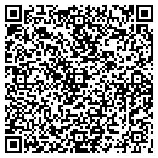 QR-код с контактной информацией организации АЛЕКОН