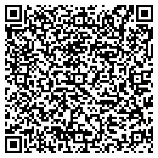 QR-код с контактной информацией организации ПРОФИ-СЕРВИС