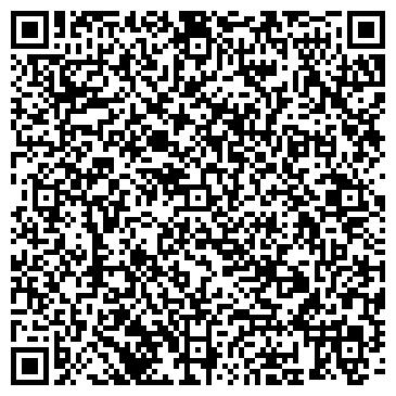 QR-код с контактной информацией организации СТУДИЯ ОБЪЕМНОГО ТВОРЧЕСТВА