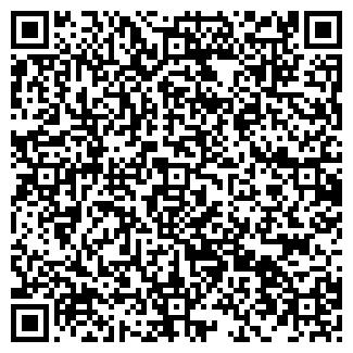QR-код с контактной информацией организации ТРИО СЕРВИС