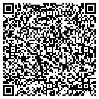 QR-код с контактной информацией организации ЦЕНТРОСЕРВИС