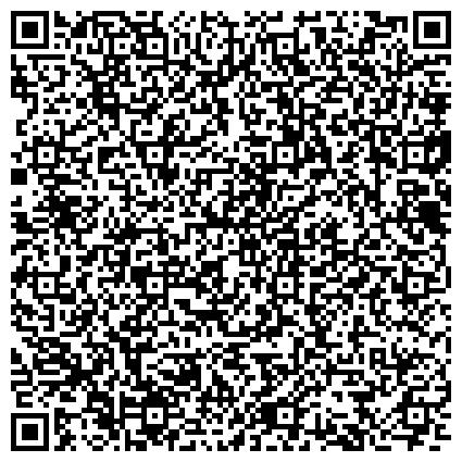 QR-код с контактной информацией организации Бюро независимых экспертиз и юридической помощи «Афина»