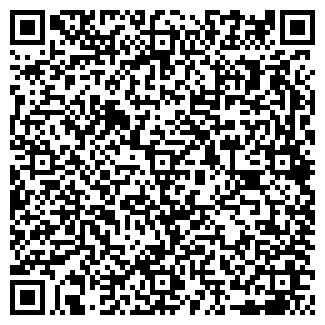 QR-код с контактной информацией организации СТРОЙКОМ, ООО