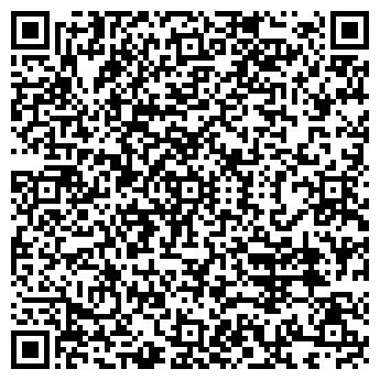 QR-код с контактной информацией организации ООО ЖКХ-СЕРВИС КОМПАНИЯ