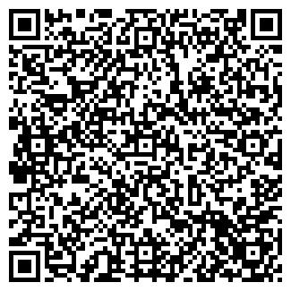 QR-код с контактной информацией организации ООО ЖСК-СЕРВИС