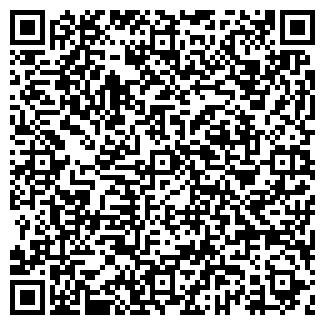 QR-код с контактной информацией организации МП ИНЖСЕРВИС