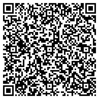 QR-код с контактной информацией организации НУРАЙ ТОО