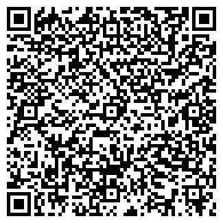 QR-код с контактной информацией организации ООО СТРОЙЭКСПЕРТ