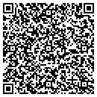 QR-код с контактной информацией организации РОССО