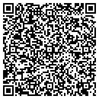 QR-код с контактной информацией организации НОРДСТАР