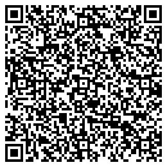 QR-код с контактной информацией организации КВИН СЕРВИС