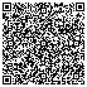 QR-код с контактной информацией организации ДЖОНСОН ДАЙВЕРСИ