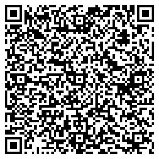 QR-код с контактной информацией организации КРАМАКС