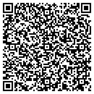 QR-код с контактной информацией организации ЭКО-СИТИ