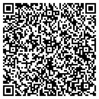 QR-код с контактной информацией организации АЛЬФАЛАБ