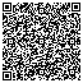 QR-код с контактной информацией организации ВЕСТА-БКС
