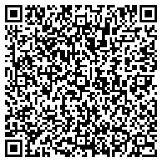 QR-код с контактной информацией организации ИСТОРИЯ XXI