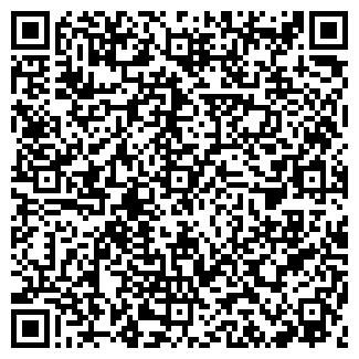 QR-код с контактной информацией организации ОСК-КЛИМАТ