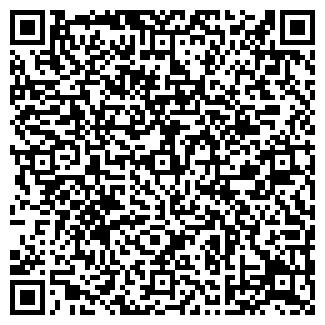 QR-код с контактной информацией организации ПИК НТЦ
