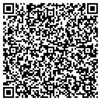 QR-код с контактной информацией организации РАЦИОНАЛ