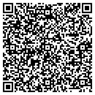 QR-код с контактной информацией организации РЕИНС