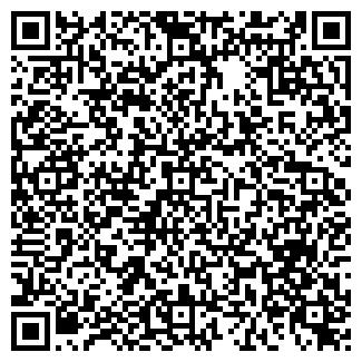 QR-код с контактной информацией организации СЕРВИС-СЕВЕР