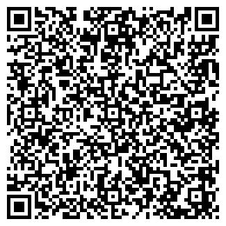 QR-код с контактной информацией организации СТУДИТЕК