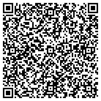QR-код с контактной информацией организации ОДС № 28