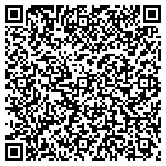 QR-код с контактной информацией организации ХАЙ ПОИНТ