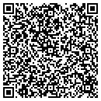 QR-код с контактной информацией организации ООО СНАБДРЕВ