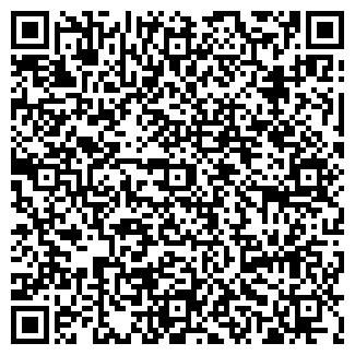 QR-код с контактной информацией организации ЛЮМИНАР