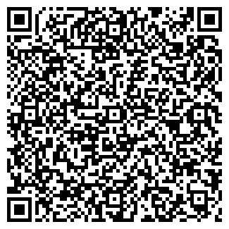 QR-код с контактной информацией организации ГРЭЙДМАКС
