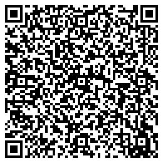 QR-код с контактной информацией организации ООО РЭЙС