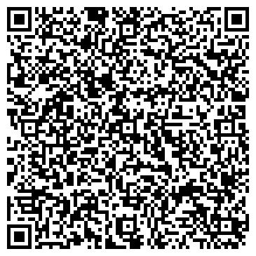 QR-код с контактной информацией организации ЗАО ХИМКИНСКОЕ СМУ МОИС-1