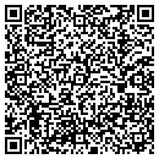 QR-код с контактной информацией организации ЗАО СОЮЗ-ХИМКИ