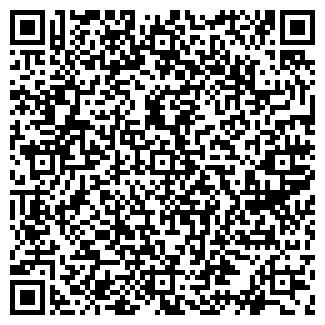 QR-код с контактной информацией организации ООО ИНВЕСТГАРАНТ СК